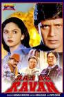 Mithun Chakraborty Aaj Ka Ravan Movie