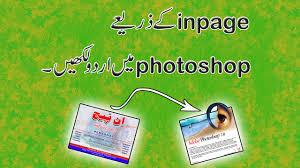 Design Urdu Poetry Online Urdu Text Effects How To Design Urdu Poetry Photoshop