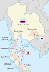 Invasion japonaise de la Thaïlande