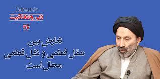 Image result for سید مرتضی حسینی شاهرودی
