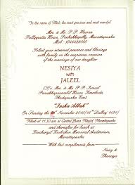 Sample Invitation Cards Examples Of Muslim Wedding Invitations Samples Invitation