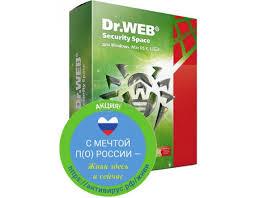 Программный продукт Dr.Web Security Space. (С мечтой ... - Нотик