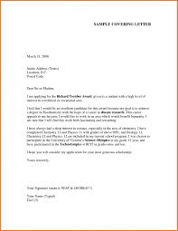 Intro Letter For Job Application New Resume Letter Introduction With