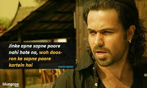 Quotes About Hindi Movies 40 Quotes Fascinating Best Quotes Movie Bollywood