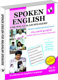 Buy Spoken English For Malayalam Speakers How To Convey Your Ideas