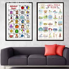 ABC ALPHABET CHART Kids Education Poster <b>Yoga Wall</b> Art Print ...
