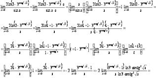 Реферат Математические последовательности Предел функции  Математические последовательности Предел функции