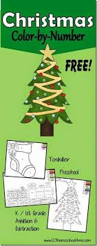 Check out our collection of printable color by number worksheets for kids. Free Christmas Color By Number