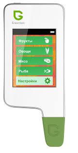 Купить <b>нитратомер Greentest 2</b> (KIT FB 0132) в Москве в каталоге ...