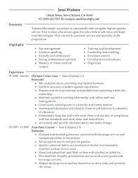 Objective For Bartender Resume