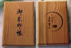 koyasan wakayama wood cover temple book goshuinchou