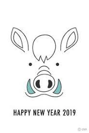 かわいいイノシシ顔の年賀状の無料イラスト素材イラストイメージ