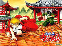 Zatch Bell - 1024x768 - Download HD ...