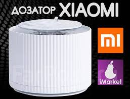<b>Поилка</b> (дозатор воды) <b>Xiaomi Furrytail</b> Clear Water Dispenser ...