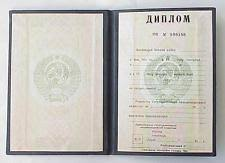 russian diploma  russian soviet diploma institute doc unissued ussr gold silver order pin
