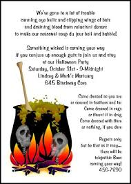 party invite examples best 25 halloween invitation wording ideas on pinterest