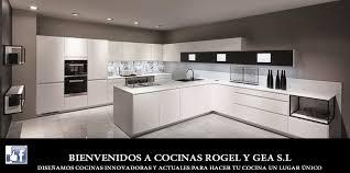 Lovely Cocinas | Cocinasmurcia.org