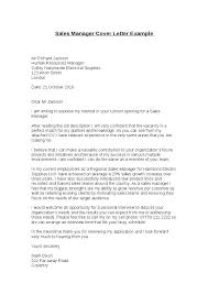 Sample Human Resources Cover Letter Sample Human Resources Manager