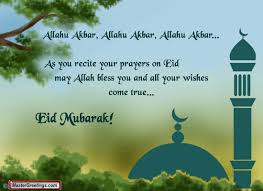 Eid ul Adha Mubarak 2015 Quotes in English, Hindi, Urdu, Arabic ...