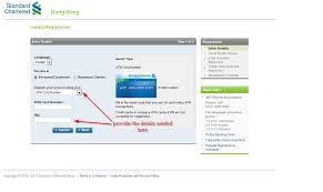 Standard Bank Online Banking Down