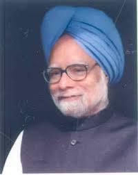 Detailed Profile: Dr. Manmohan Singh