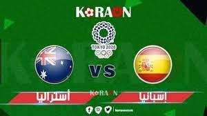 نتيجة وملخص مباراة إسبانيا وأستراليا أولمبياد طوكيو مجموعة مصر - موقع كورة  أون