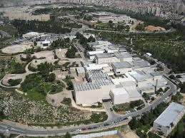 Israel-Museum