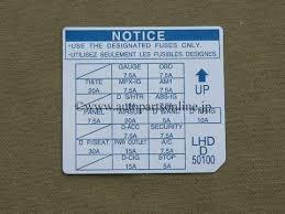autopartsonline jp fuse block information label a lexus fuse block information label a lexus celsior ls430 ucf30