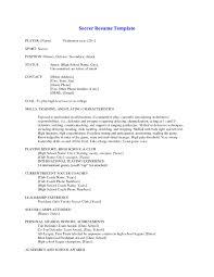 Soccer Resumetemplateandcoverletter My Chelsea Club