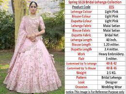 Designer Lehenga Catalogue Spring Ss18 Bridal Lehenga Collection 835 Ashdesigners In