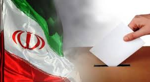 Image result for انتخابات مجلس