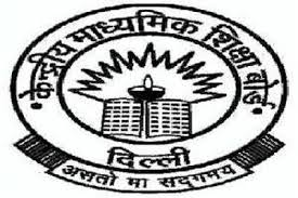 55933731 cbse for cashless campus, asks schools to go online way times of on template letter requesting waiver of service of summons