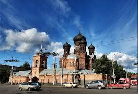 Диплом на заказ Заказать диплом в Иваново дипломные работы на заказ город Иваново
