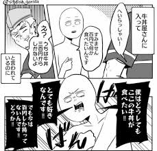 100円で300円の牛丼食べたいと言うようなもの 漫画家への無茶な依頼を