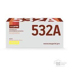 Жёлтый (Yellow) лазерный <b>картридж EasyPrint LH</b>-CF532A ...