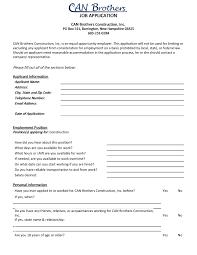 employment employment app pg1