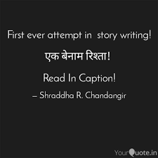 Ever Quote Gorgeous First Ever Attempt In St Quotes Writings By Shraddha R