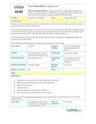 Personnel Management Job Description Personnel Management Job Description General Merchandise