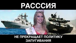 """Песков разъяснил слова Путина о """"резне"""" на Донбассе: За миротворцами могут прийти отряды экстремистов - Цензор.НЕТ 3462"""