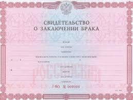 Диплом института Страница  Владивосток купить диплом