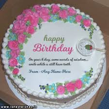 Pink Flowers Vector Design Birthday Cake With Name Edit