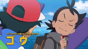 Pokemon Sword And Shield Anime Capítulos 1-2 Trailer - YouTube