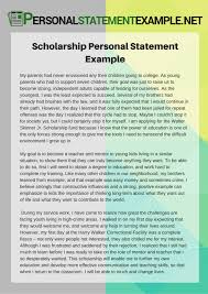 scholarship personal statement essay examples admission essays personal statement examples