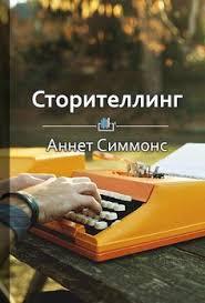 """<b>Агата Кристи</b> - """"<b>Декаданс</b>"""" (""""...И застрелюсь под музыку Стинга ..."""