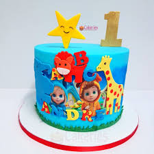 Dave And Ava Cake Designs
