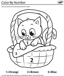 Get free printable coloring pages for kids. Color By Number Free Coloring Pages Crayola Com