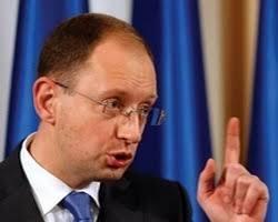 В диссертации Яценюка нашли страниц плагиата Резонанс о  В диссертации Яценюка нашли 70 страниц плагиата