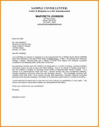 sample employment cover letters cover letter sample for job musiccityspiritsandcocktail com