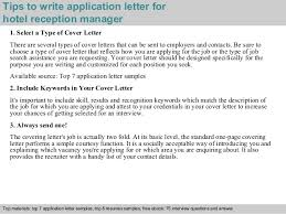 covering letter example for receptionist writing a short essay in elementary school the next digital