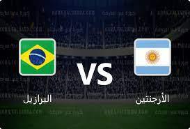 شاهد فيديو ملخص مباراة الارجنتين والبرازيل كاملة |🔥أخيراً فاز ميسي🔥| هدف مباراة  الارجنتين والبرازيل اليوم في نهائي كوبا أمريكا 2021 - كورة في العارضة